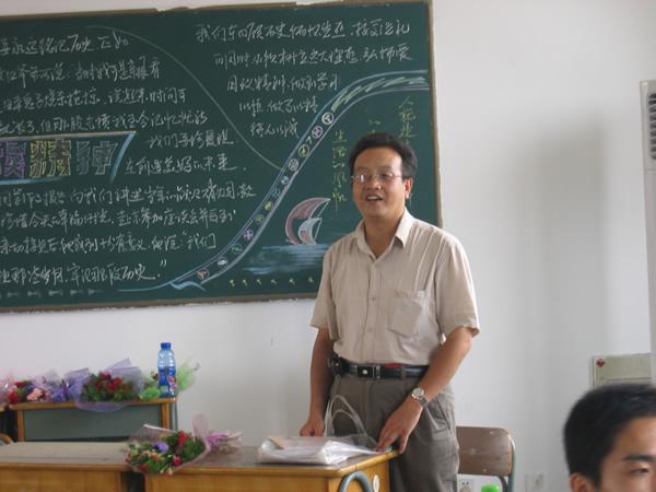 庆祝教师节主题班会活动3