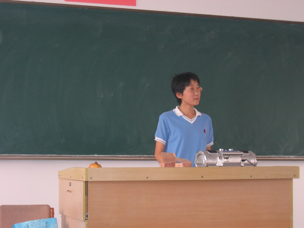 庆祝教师节主题班会活动1