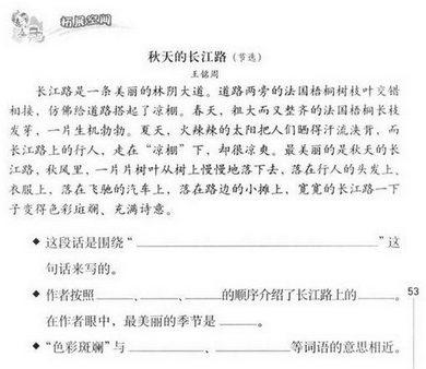 三开户免费送体验金语文上册课内同步单元测试:赵州桥(19) 3
